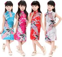 Hot Chinese Kid Child Girl Baby Peacock Cheongsam Dress Qipao 1-8 YS Clothes