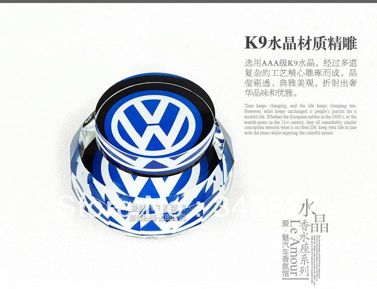 Circular cristal Perfume Car assento Box para Volkswagen CC Tiguan Golf Beetle Touareg polo Lavida Passat(China (Mainland))