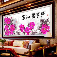 Peony blooping rich cross stitch new arrival big picture print cross stitch
