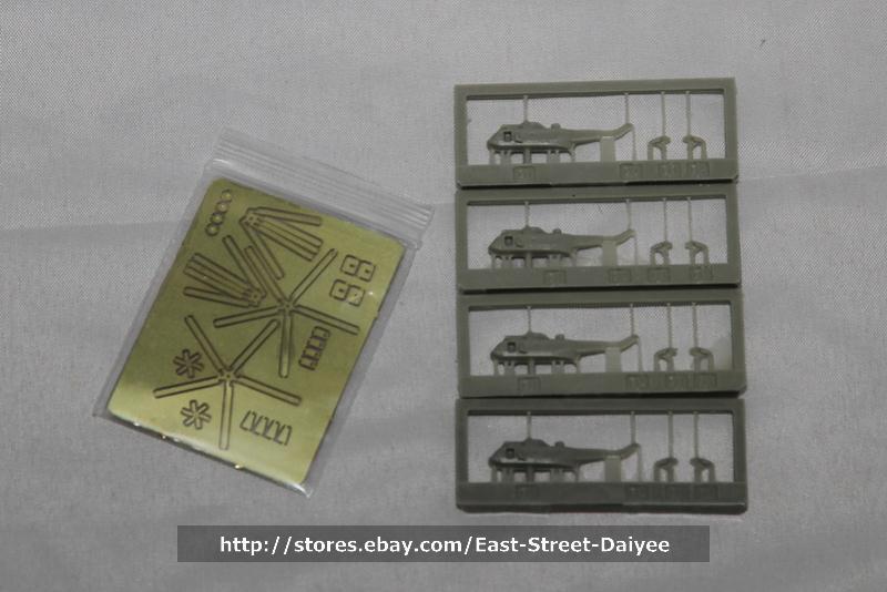 Детский набор для моделирования OrangeHobby 1/700 62 Westland ws/61   PE N07-062 ws 641 1 статуэтка александр македонский 1221114