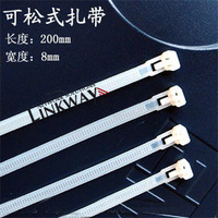 Releasable / Reusable  Nylon Cable Ties 8x200mm (width x length) - 20pcs/pack