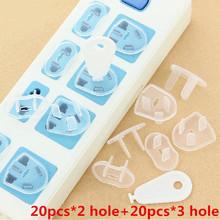 plastic safe price