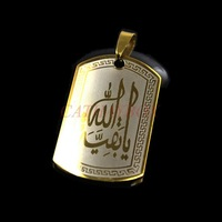 Golden Tone Stainless Steel Islamic Ali Charm Pendant For Muslim