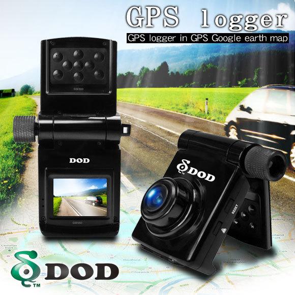 DOD Original Russian GSE550 Car Video Recorder Full HD 1080P Built-in GPS Logger + G-Sensor + Motion Detection +(China (Mainland))