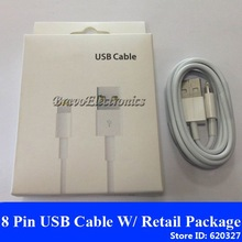 ipod charge cable promotion