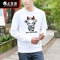 2 hi panda cow milk cow panda lovers sweatshirt long-sleeve male
