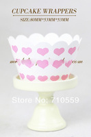 cake pack Cup cup cake brim cakes muffin cup set paper tray decorated heart-shapedpink Cupcake wrappers