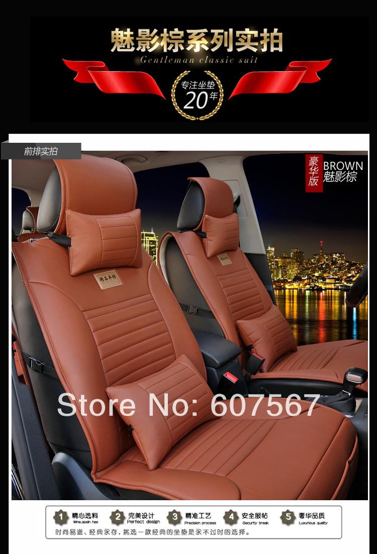 Saab Shuang hua pouco senhor de quatro estações de couro em geral descartáveis tudo incluído tampa de assento do carro(China (Mainland))