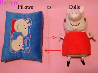 17.7 inch hard wash peppa pig plush doll & pillow 2 in 1 reversible can change Plush Toys For Kids peppa FH048
