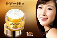Natural Skin Care Snail Essence Cream hyaluronic acid Face Beauty Products Anti-Wrinkle Face Whitening Snail Cream Smooth