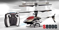 Free shipping: S800G 4-Channel 4CH Infrared Remote Control Mini RC Helicopter Gyro
