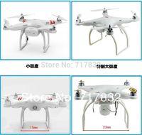 Hot SALE !hot-sales 2pcs/lot(one bag 2pcs) DJI Phantom 2 higher wider version landing gear