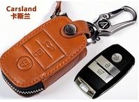 Free shipping for 2013 KIA Carens special key case genuine leather eco key wallet 13 KIA Carens key holder