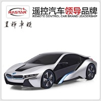 Rostar 1:24 simulation concept model remote control car toy, fashion kids rc sports car, sound/light, silver/white+free shipping