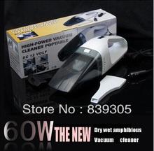 wholesale handheld car vacuum
