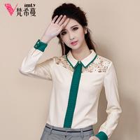 2014 High Quality Spring Vntage Chiffon Tops Body Shirts Ladies women Fashion Patchwork Lace Long-sleeve Retro chiffon Blouses