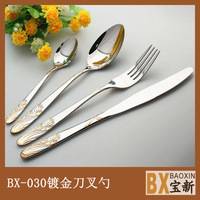A family of four gold-plated stainless steel gold plated cutlery wholesale selling