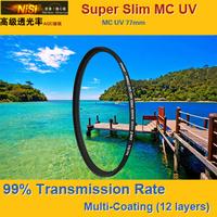 NiSi 77mm Ultra Violet Super Slim Multi-coated Multi-Coating (12 Layers) MC UV Filter For Digital SLR Camera 77 mm LENS