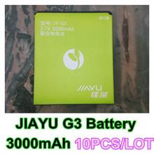 wholesale g3 battery