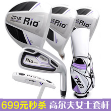 popular brand golf club