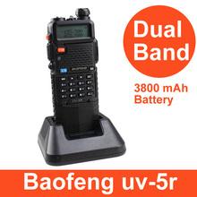 wholesale walkie talkie vhf