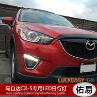Yu Yi Mazda CX-5 car-specific LED daytime running lights daytime running lights exterior lights modification of the original spa