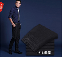 2014 New Men's Casual Pants Straight  Retail And Wholesale Autumn And Winter Essential Business Fashion Pants Free Shipping