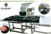 High speed Flat Type  Embroidery Machine