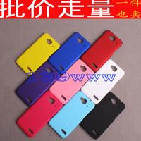1X For One Touch Idol Mini 6012 matte hard phone plastic case cover capa carcasa funda estuch housse coque Tasche schutz hulle