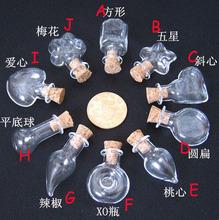 popular oil glass bottle