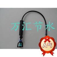 Frame micro-sprinklers rotary plunger set drip irrigation belt watering device spray