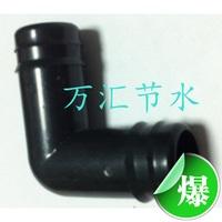 Elbow universal original water pipe drip irrigation pipe pinpet belt joint