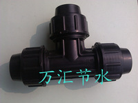 Circumscribing ejecta universal plastic connector water pipe