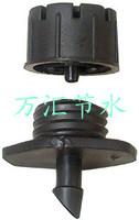 Adjustable emitter type micro-sprinklers automatic watering device pinpet belt