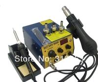 Soldering Station Digital Solder Iron 220V or 110V