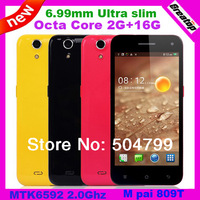 "New 2014 Octa Core phone M pai 809T MTK6592 2.0Ghz 5""1920x1080 2G+16G 8MP+13MP+leather case&cover with 2 batteries free shipping"