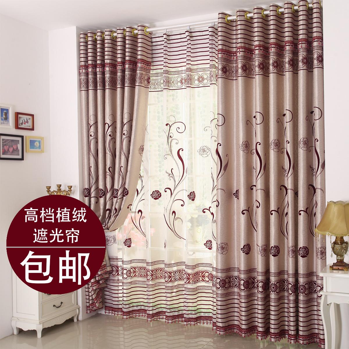 Janela cortina moderna sala de estar fashion apagão Moda impressão rebanho qualidade tarja triagem nova chegada margem esquerda(China (Mainland))