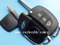 10pcs/lot   Hyundai folding 3 button flip remote key shell blank cover case fob