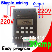 30AMP Control Load 7 Days Programmable Digital TIME SWITCH Relay Control 220V Din Rail Mount, FREE SHIPPING
