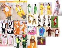 orange costume price
