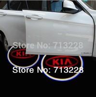 Direct Sale Good Quality 5W LED Auto Pojector Laser Light /LED Welcome Car Door Logo Light shadow light for Kia K2 K3 K5
