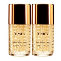 24k gold cream kits, anti-aging cream