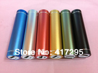 FEDEX Shipping 48Sets 2600mAh Metal Cylinder USB Power Bank Portable External Battery Charger For iphone 5S Iphone 5C etc