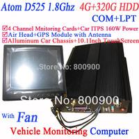 Custom Computer based traffic monitor pc ATOM D525 10 inch touch screen 4G RAM 320G HDD Air Head GPS module with aluminum case