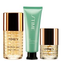 24k gold eye care beauty kit, eye cream + cream +Hand Cream 3 sets