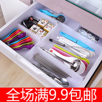 Japanese style multifunctional drawer desktop storage box /drawer box /finishing box