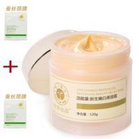 100% Original QianCaoBaiLu Neck 120g whitening moisturizing firming neck nursing
