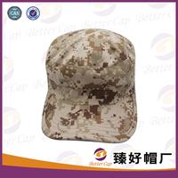 desert digital military cap