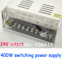400W switching power supply 24v output with fans, free shipping