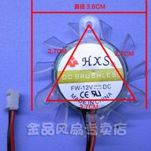 wholesale 12v cooling fan
